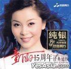 Tong Li 15th Anniversary 3 (Silver CD) (China Version)