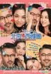 Finding Mr. Right (2013) (Blu-ray) (Hong Kong Version)
