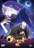 Oedo Rocket (DVD) (Vol.5) (Japan Version)