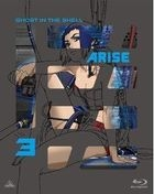 Ghost in the Shell: Arise 3 (Blu-ray)(Multi-Language Subtitles)(Japan Version)