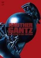 Another Gantz (導演完全版) (DVD) (日本版)