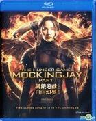 The Hunger Games: Mockingjay Part 1 (2014) (Blu-ray) (Hong Kong Version)