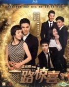 Crazy New Year's Eve (2015) (Blu-ray) (English Subtitled) (Hong Kong Version)