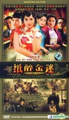 Wanton & Lueulions Living (DVD) (End) (China Version)