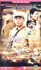 Nan Ren De Tian Tang (VCD) (End) (China Version)