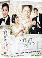 Glorious Day (2014) (DVD) (Ep.1-44) (End) (Multi-audio) (SBS TV Drama) (Taiwan Version)