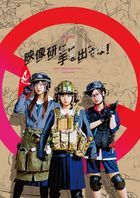 Movie Keep Your Hands Off Eizouken!  (2020) (DVD) (Special Edition) (Japan Version)