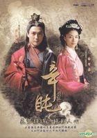Shin Don (DVD) (Part I) (To Be Continued) (Multi-audio) (MBC TV Drama) (Taiwan Version)