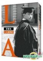 LA Liu Lang Ji ( Quan Xin Ban ) : Cai Kang Yong De Meng Xiang Zhi Dao , Rang Wo Men Du Geng Kao Jin Zi Ji De Meng Xiang !