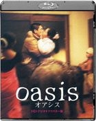 Oasis (Blu-ray) (HD Digitally Remastered Edition) (Japan Version)