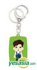 EXO Character Accessories - Key Ring (Lay)