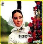 Xiao Yu Original Soundtrack (OST)
