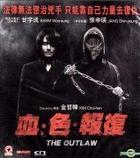 The Outlaw (VCD) (English Subtitled) (Hong Kong Version)
