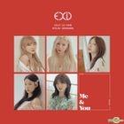 EXID Mini Album - WE + Poster in Tube