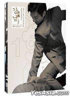 Gangnam Blues (2015) (DVD) (Deluxe Edition) (Taiwan Version)