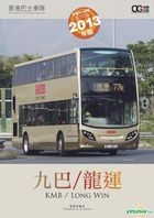The Fleetbook of Hong Kong Buses: KMB/Long Win (2013)