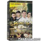 Liu Shu Tun (2007) (DVD) (Ep. 1-28) (End) (China Version)