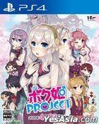 Boku Hime Project (Japan Version)