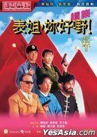 Her Fatal Ways II (1991) (Blu-ray) (Hong Kong Version)