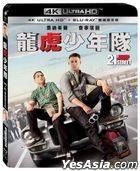 21 Jump Street (4K Ultra HD + Blu-ray) (Taiwan Version)