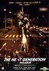 The Next Generation -Patlabor- (DVD) (Box 2: Ep. 7-12) (End) (Hong Kong Version)