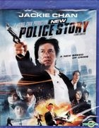 New Police Story (2004) (Blu-ray) (US Version)