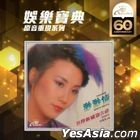 Miao Miao Qing (Crown Records 60th Anniversary Reissue Series)