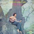 Yang Hee Eun Vol. 2 - Lovely Song Vowel (The Original)