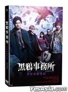 Black Crow 2 (2019) (DVD) (Taiwan Version)