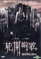 Get Outta Here (2015) (DVD) (Hong Kong Version)