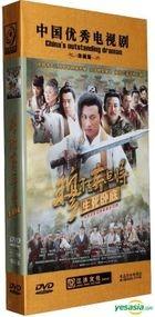 穆桂英點將生死臥底 (DVD) (完) (中国版)