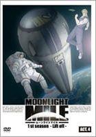 Moonlight Mile 1st Season -Lift off- (DVD) (Vol.4) (Japan Version)