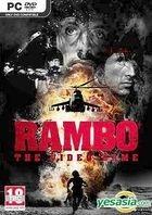 Rambo: The Video Game (英文版) (DVD 版)