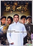 The War of Beauties (DVD) (End) (Taiwan Version)