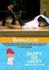 Natsu Jikan no Otonatachi HAPPY-GO-LUCKY (Japan Version)