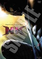 HK: Forbidden Superhero (DVD) (Abnormal Pack) (Deluxe Edition) (Japan Version)