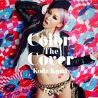 Color The Cover  (Japan Version)