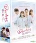 Doctors (DVD) (Ep. 1-20) (End) (Multi-audio) (SBS TV Drama) (Taiwan Version)