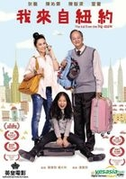 The Kid from The Big Apple (2015) (DVD) (English Subtitled) (Hong Kong Version)