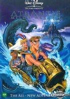 Atlantis - Milo's Return (Korean Version)