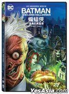 Batman: The Long Halloween - Part Two (2021) (DVD) (Hong Kong Version)