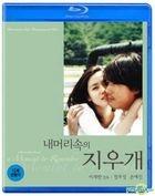 抱拥这分钟 (Blu-ray) (普通版) (韩国版)