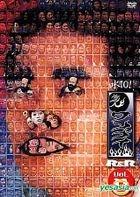 Sui 10! One Night R&R (Vol.11) (Japan Version)