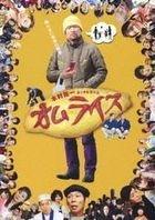 Omurice (DVD) (Japan Version)