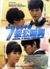 7th Grade Civil Servant  (DVD) (End) (Multi-audio) (English Subtitled) (MBC TV Drama)  (Singapore Version)