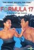 Formula 17 (DVD) (US Version)
