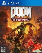 DOOM Eternal (Japan Version)