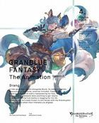 GRANBLUE FANTASY The Animation Season 2 Vol.4 (DVD)(Japan Version)