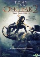 Ong Bak 2: The Beginning (DVD) (US Version)