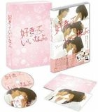 Say 'I Love You' (DVD) (Premium Edition) (First Press Limited Edition) (Japan Version)
